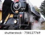 steam locomotive  historic... | Shutterstock . vector #758127769