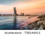 abu dhabi  uae   2017   the... | Shutterstock . vector #758146411