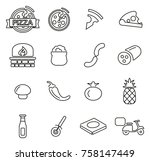 pizza or pizza ingredients... | Shutterstock .eps vector #758147449