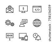 dev thin line icon. icon for...