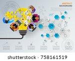idea concept for business... | Shutterstock .eps vector #758161519