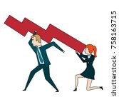 business people with statistic... | Shutterstock .eps vector #758163715
