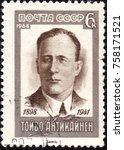 ussr   circa 1968  a post stamp ... | Shutterstock . vector #758171521