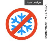 no frost icon | Shutterstock .eps vector #758176864
