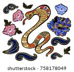 set of elements snake and peony ...   Shutterstock .eps vector #758178049