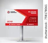 billboard banner  modern... | Shutterstock .eps vector #758178061
