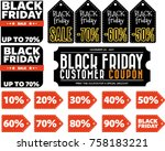 black friday labels and coupons ... | Shutterstock .eps vector #758183221