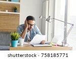 young freelancer having... | Shutterstock . vector #758185771