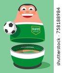 saudi arabia soccer mascot | Shutterstock .eps vector #758188984