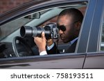 private detective sitting...   Shutterstock . vector #758193511