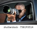 private detective sitting... | Shutterstock . vector #758193514