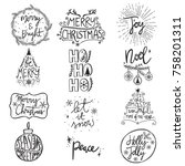 hand drawn holiday greetings. | Shutterstock .eps vector #758201311