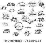 set of christmas lettering... | Shutterstock .eps vector #758204185