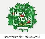 new year sale flyer template... | Shutterstock .eps vector #758206981