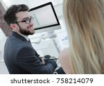 close up of a successful... | Shutterstock . vector #758214079