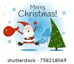 merry christmas  santa claus... | Shutterstock .eps vector #758218069