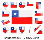 chile flag set   vector... | Shutterstock .eps vector #758222845