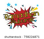 ramadhan mubarak  beautiful...