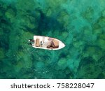 aerial survey of a happy couple ... | Shutterstock . vector #758228047