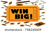 win big tickets falling enter... | Shutterstock . vector #758230009
