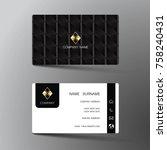 modern business card template...   Shutterstock .eps vector #758240431
