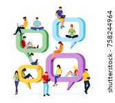concept chat. young people sit... | Shutterstock .eps vector #758244964