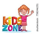 kids zone poster icon   Shutterstock .eps vector #758246251