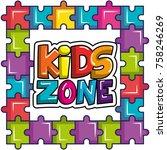 kids zone poster icon   Shutterstock .eps vector #758246269