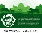 vector milk illustration with... | Shutterstock .eps vector #758247151