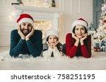 christmas family. mom and dad...