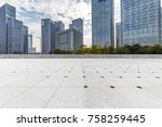 empty floor with modern... | Shutterstock . vector #758259445
