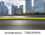 empty road with modern business ... | Shutterstock . vector #758259454