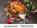 carving rustic style roasted... | Shutterstock . vector #758263234