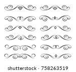 set of decorative design... | Shutterstock .eps vector #758263519