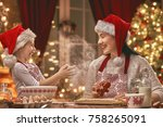 merry christmas and happy... | Shutterstock . vector #758265091