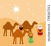 cartoon wise king with camel... | Shutterstock .eps vector #758267311