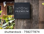 mockup signage outdoor | Shutterstock . vector #758277874