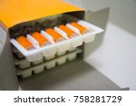medicine vials in the box... | Shutterstock . vector #758281729