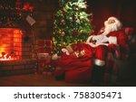 merry christmas  santa claus... | Shutterstock . vector #758305471