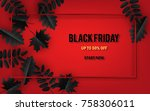autumn leaves with text black... | Shutterstock .eps vector #758306011
