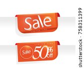 sale promotion tag sale 50 .... | Shutterstock .eps vector #758311399