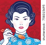 retro chinese lady holding... | Shutterstock .eps vector #758315695