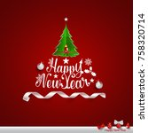 merry christmas and happy new... | Shutterstock .eps vector #758320714