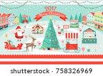 merry christmas 2017 festive... | Shutterstock .eps vector #758326969