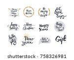 merry christmas and happy new... | Shutterstock .eps vector #758326981