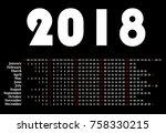 black and white calendar 2018  | Shutterstock .eps vector #758330215