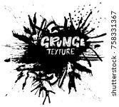ink vector brush strokes....   Shutterstock .eps vector #758331367