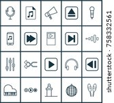 multimedia icons set with beat... | Shutterstock .eps vector #758332561