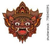 traditional ritual balinese... | Shutterstock .eps vector #758340391