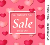 valentine's day sale background ... | Shutterstock .eps vector #758340511